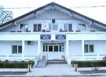 Primăria comunei Baia